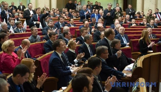 Рада схвалила реформу правосуддя в першому читанні