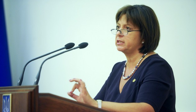Ukraine may borrow up to $1 bln to purchase gas – Jaresko