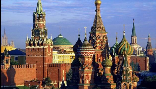 У Москві занепокоїлися, що Україна може «перейменувати» Росію