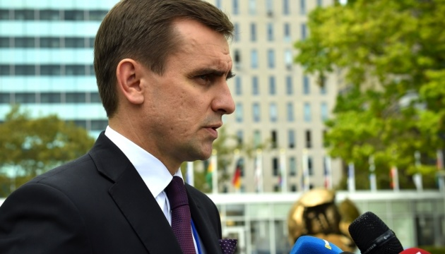 EU interested in helping implement Minsk process – Deputy Head of Presidential Administration