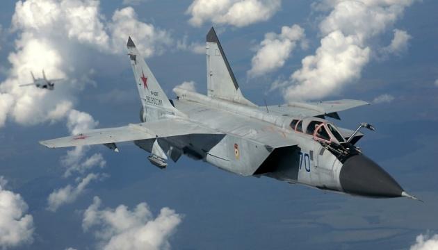 Сеул пригрозив Москві жорсткішою відповіддю при повторному вторгненні літаків