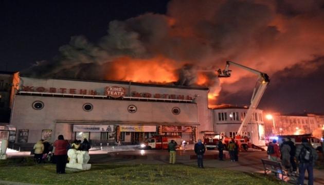 Поджигателям кинотеатра