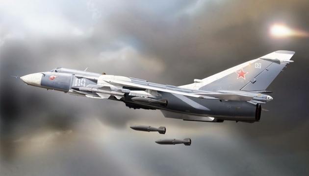 Штати підтвердили: Су-24 проігнорував 10 турецьких попереджень