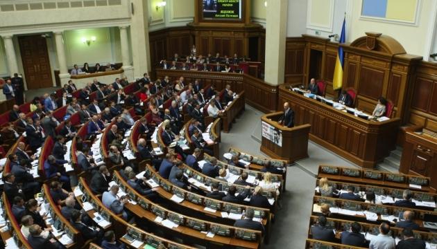 Рада відкрилася. Депутати займуться змінами до закону про вибори