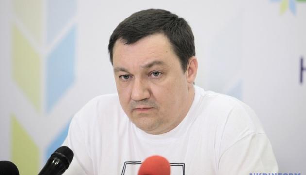 Под оккупированый Докучаевск прибыли российские ДРГ - Тымчук