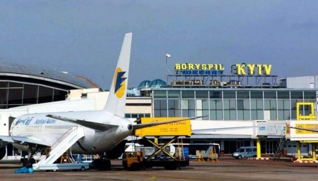 Boryspil International Airport ranked third in European airports growth rate ranking
