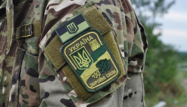 На Донбасі загинув розвідник ВМС ЗСУ
