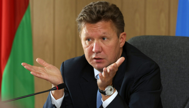 Gazprom planning to continue bilateral gas talks with Ukraine in near future
