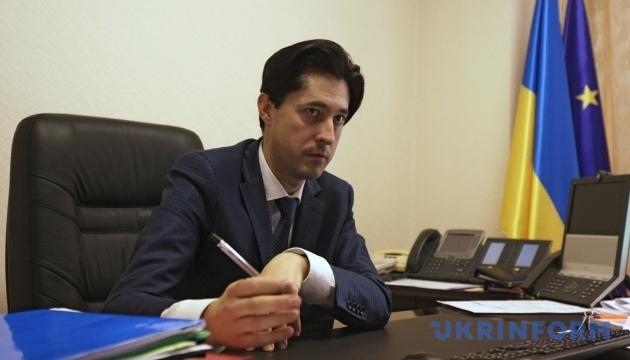 Vitaly Kasko, Deputy Prosecutor General: