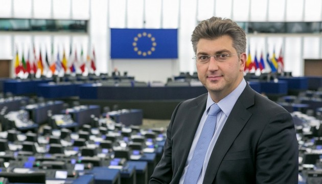 European Parliament can assist Ukraine in holding elections in occupied Donbas - Andrej Plenkovic