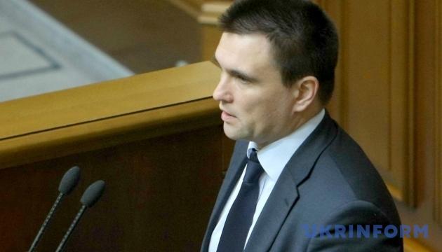 Україна у разі воєнного стану поінформує ООН про право на застосування зброї – Клімкін