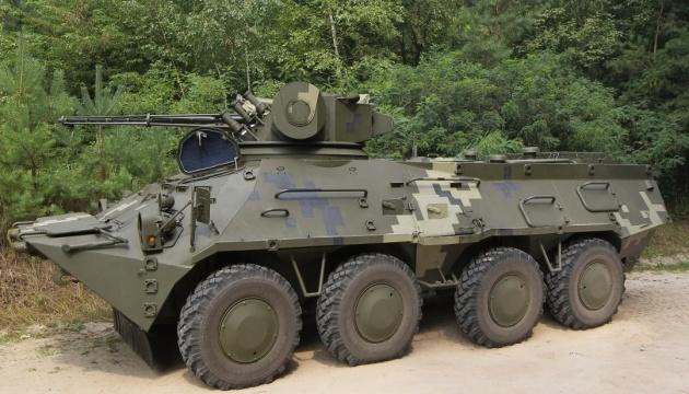 Resultado de imagen para BTR-3KSH e