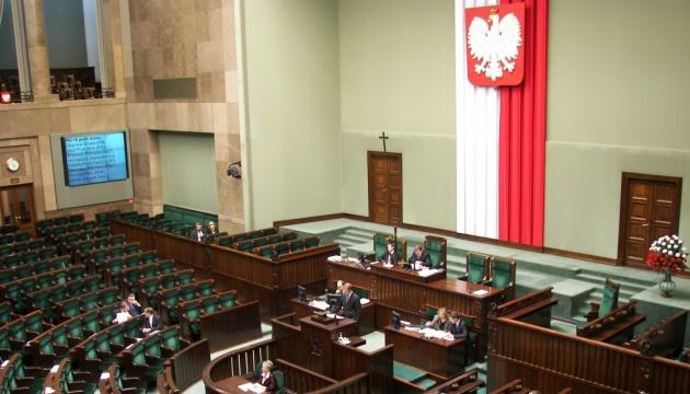Cейм Польщі підтримав змішане голосування на цьогорічних президентських виборах