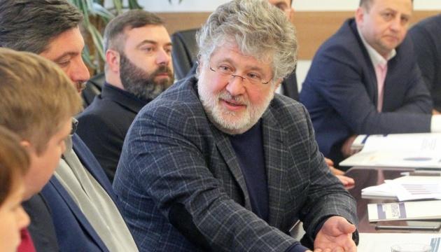 U.S. imposes sanctions on Kolomoyskyy - Blinken