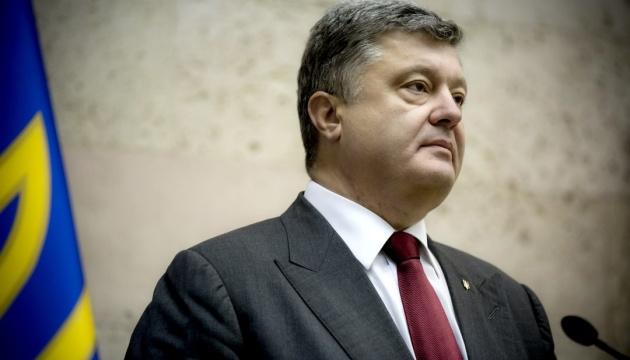 Порошенко прокоментував російські вибори в окупованому Криму