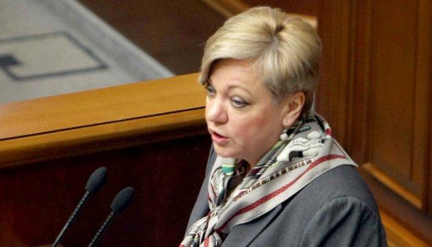 NBU refutes reports on Gontareva resignation