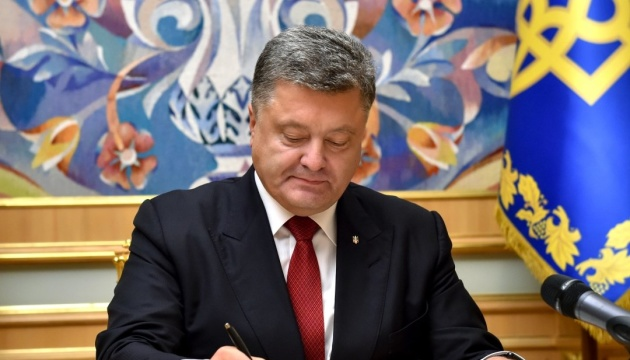 Poroshenko signs law to reduce deficits of ferrous metal scrap