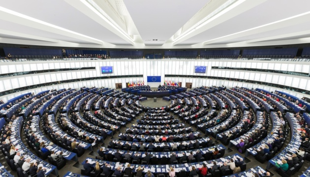 European Parliament approves EUR 1 bln in assistance to Ukraine