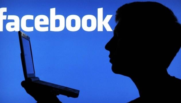 Суд Євросоюзу: Facebook не захищає особисті дані