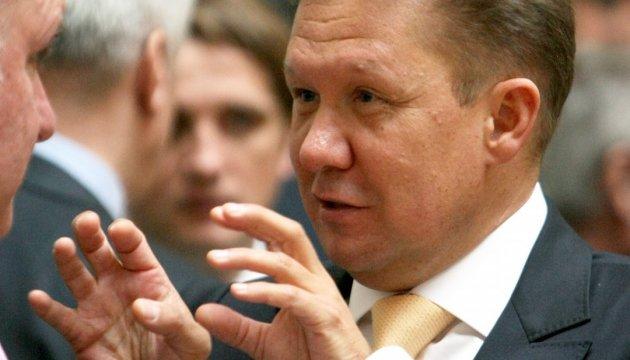 Газпром заявив, що розриває контракт з