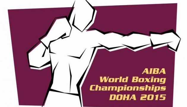 Українські боксери здобули перші перемоги на ЧС-2015 у Катарі