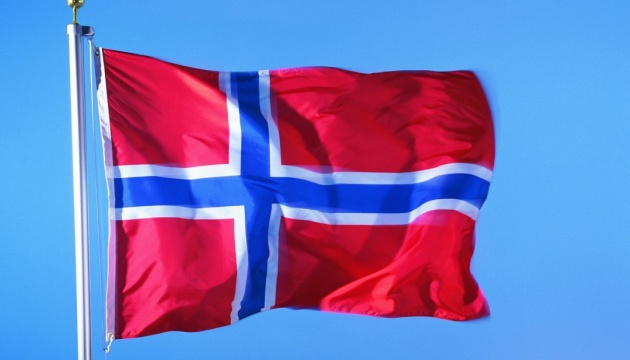Norway supports U.S. declaration on Crimea