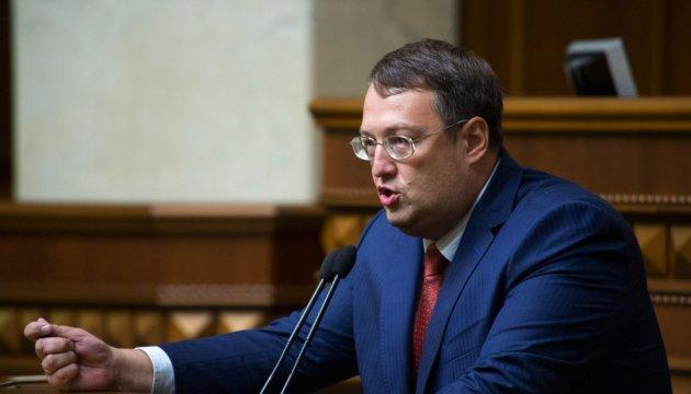 Покушение на Геращенко: однопартиец рассказал о преступниках-рецидивистах