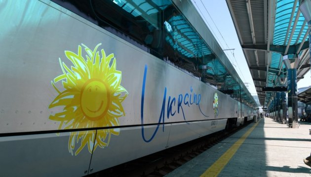 Intercity train heading to Dnipro city halted over bomb threat
