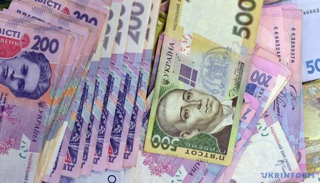 Aktuelle Devisenkurse: Hrywnja-Kurs etwas gestiegen