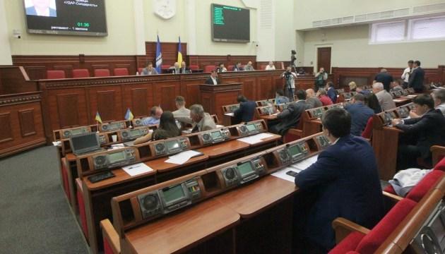 Київрада попросить ЦВК призначити вибори до райрад