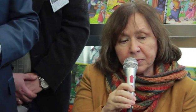 Нобелевский лауреат назвала действия Беларуси в отношении Жадана