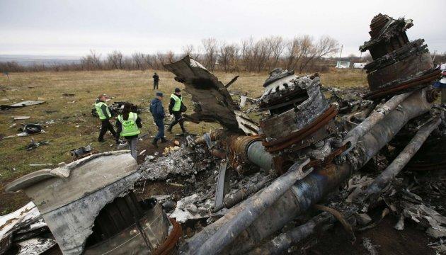 Отец погибшего в малазийском самолете юноши написал открытое письмо Путину