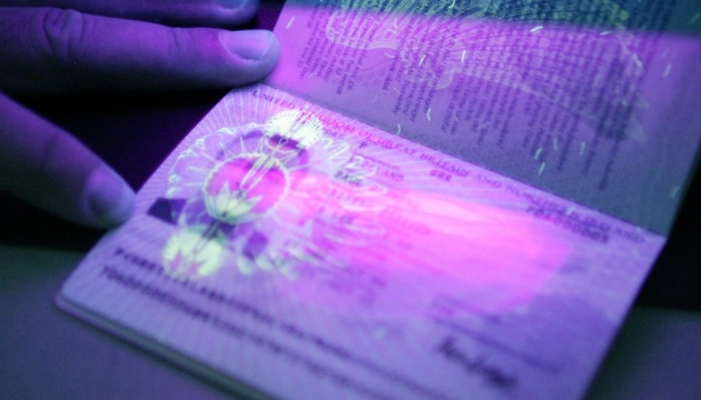 Migration Service: Over 3 million biometric passports issued to Ukrainians