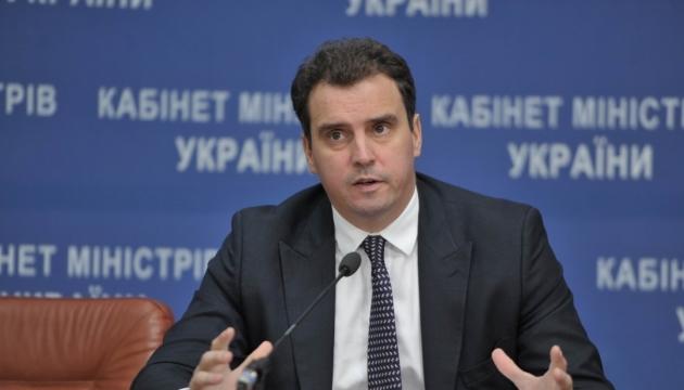 Абромавичус уже видит Украину
