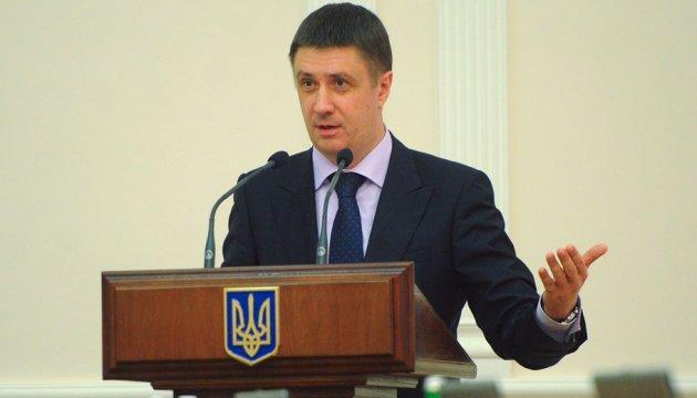 Кириленко каже, що майже 70% книжок на українському ринку - з Росії