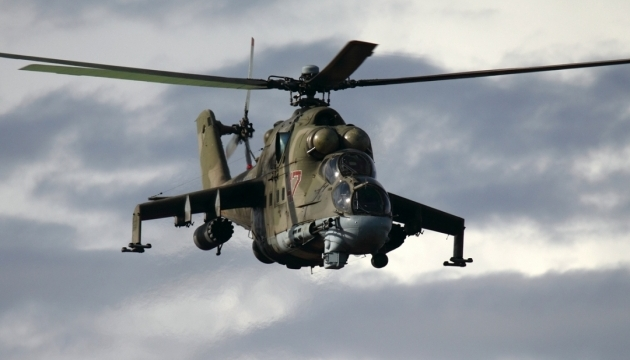 Border guards record flights of four Russian helicopters over border with Crimea
