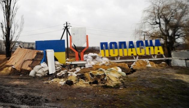 OFC: El estado mayor declara la escalada en la dirección de Popasna