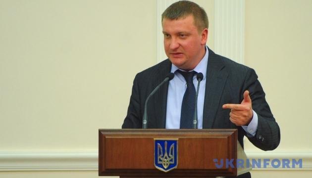 Петренко хоче перезавантажити суди за прикладом поліції