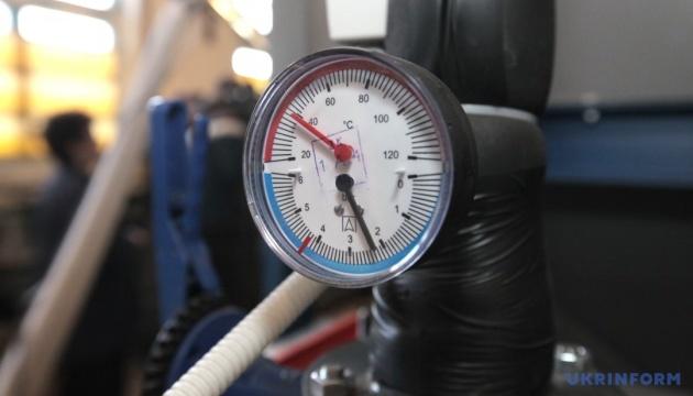 Україна має пройти шлях енергоефективності, аби менше витрачати на субсидії - Зубко