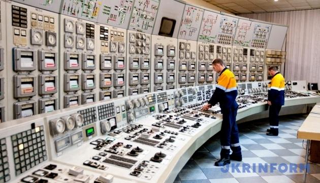 Тепломережі: столиця розглядає два варіанти керуючої компанії замість Київенерго