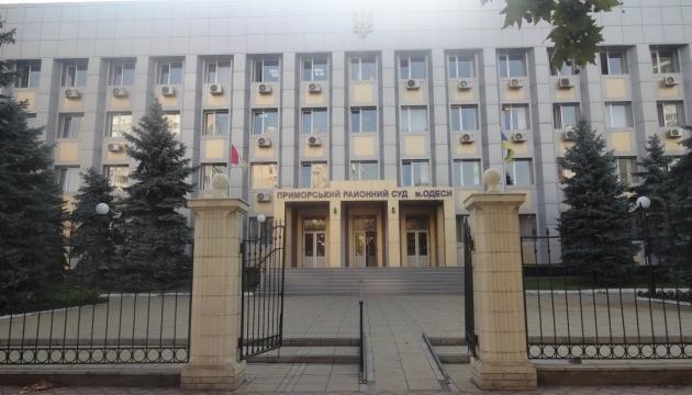 В одеських судах