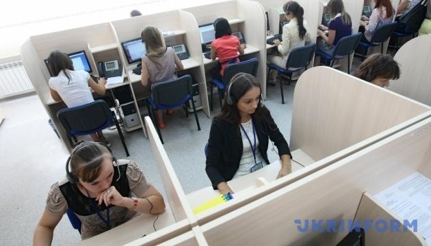 Порядок та законність звільнення є найактуальнішою проблемою у трудових відносинах громадян - Урядовий контактний центр