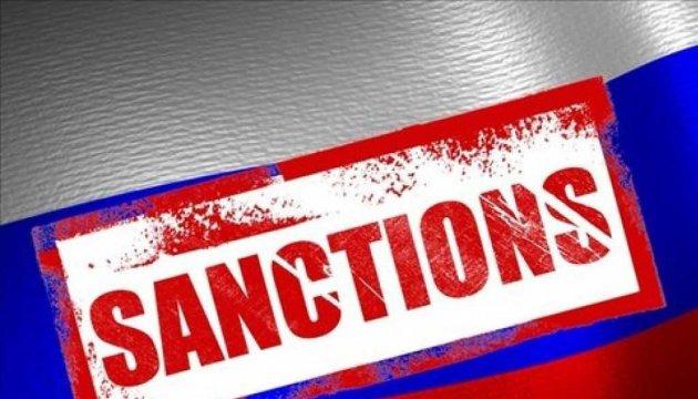 Канада через несколько недель расширит санкции против России - СМИ