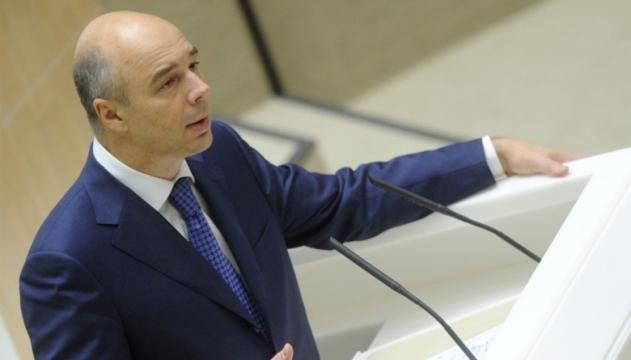 У Москві заговорили про загрозу дефолту