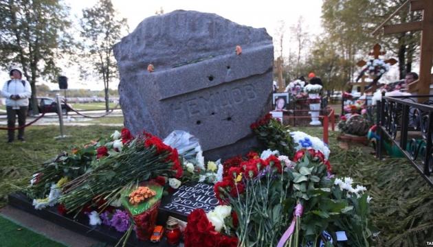 ЗМІ: Нємцова вбили з третьої спроби