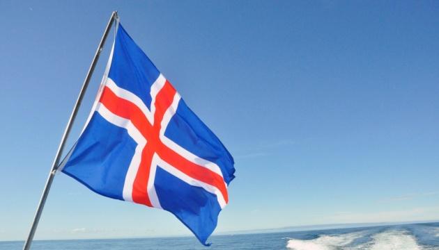 Дострокові вибори в Ісландії відбудуться 28 жовтня
