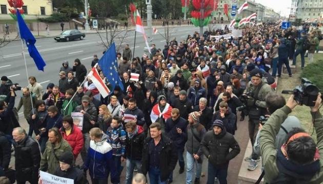 Amnesty закликає Лукашенка не перешкоджати маршу на День волі