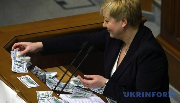 Гонтарева не береться прогнозувати курс валюти