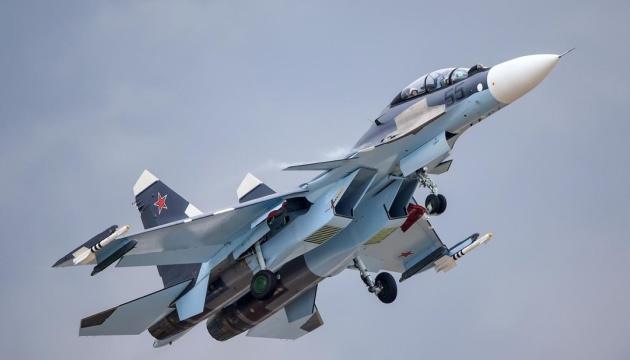В России разбился истребитель