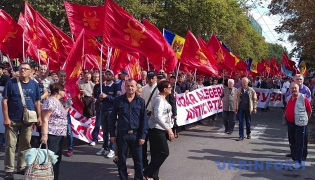 В Кишиневе пророссийские силы требуют отставки президента